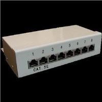 Patch panel Box 8-port Cat5e STP na zed´